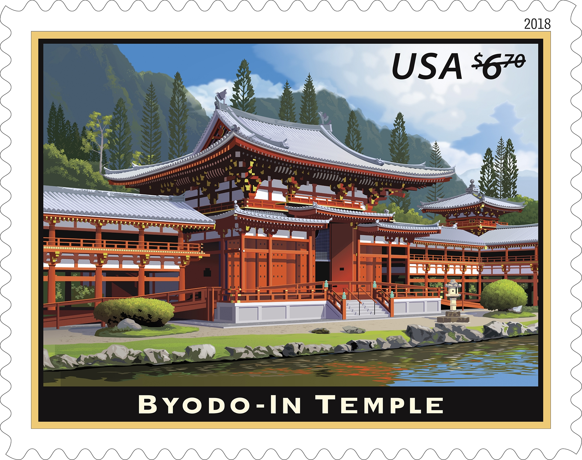 Byodo-In Temple (Priority Mail): This Priority Mail stamp features a colorful illustration of the Byodo-In Temple, a popular tourist attraction in Hawai'i. (USPS)