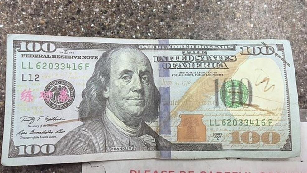 Fake 100 Bills Being P Ed Around In Pocatello